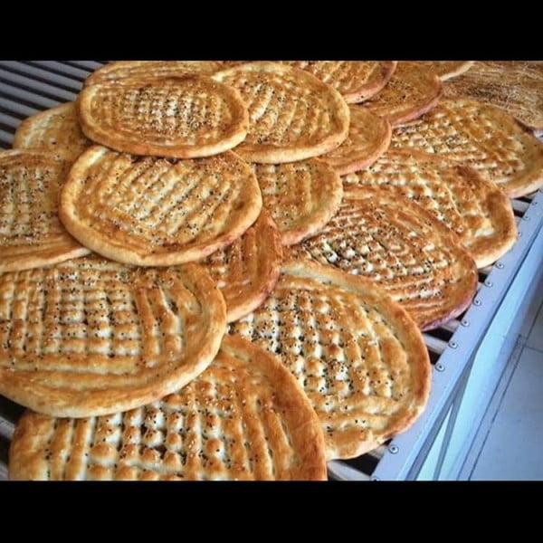 Elazığ Yağlı Ekmeği 5 Adet